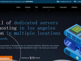 RackNerd美国站群服务器促销,32C-512IP站群服务器,30TB流量1Gbps端口