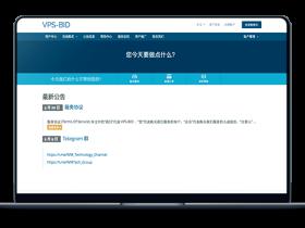 VPSBID - 洛杉矶CN2 三网回程GIA 月付19元